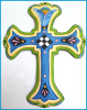 Painted metal cross wall decor - Christian wall hanging - 12 1/2""